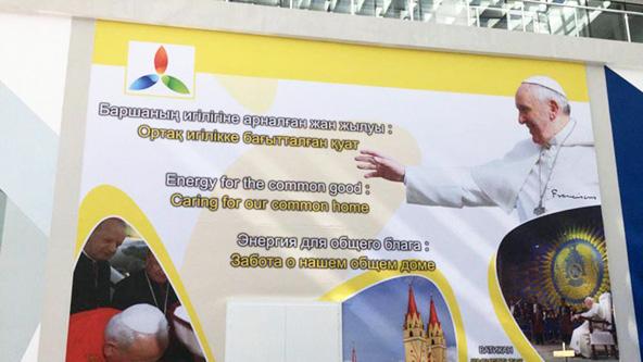 Questa immagine ha l'attributo alt vuoto; il nome del file è Manifesto_padigione_Santa_Sede_expo-2017-kazakistan.jpg